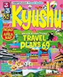 Rurubu Omotenashi Travel Guide Kyushu, English version
