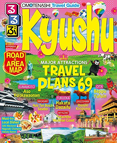 Rurubu Omotenashi Travel Guide Kyushu, English version