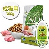 N&D(ナチュラル&デリシャス)グレインフリー・キャットフード(イノシシ&リンゴ)【成猫用】 (おすすめ300gセット)