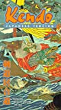Kendo - Japanese Fencing (Tsunami) [VHS]