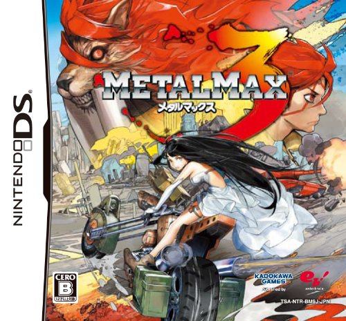 Metal Max 3 [Japan Import] Ichigo Metal