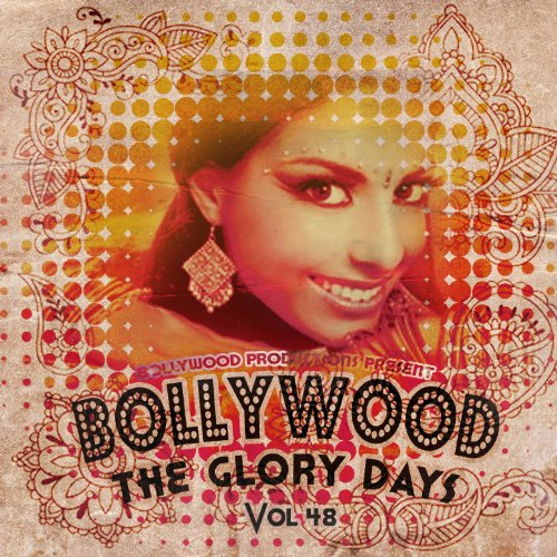 Amazon.com: Chal Diye Banda Nawaaz: Geeta Dutt Mohammad Rafi: MP3