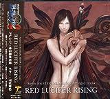Atelier Iris: Eternal Mana Arrange Tracks 2