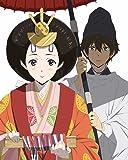 氷菓 限定版 第11巻 [Blu-ray]