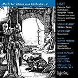 Liszt: Music For Piano And Orchestra 2 / Howard (The Complete Music For Solo Piano)