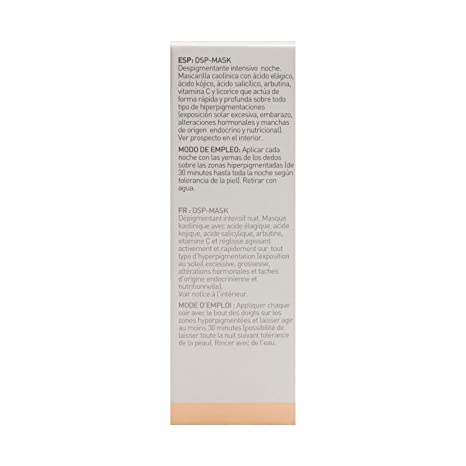 Amazon.com : Martiderm Pigment Zero DPS Mask 30ml - For all Type of Skins - Combat Hyper Pigmentation - Regenerate the Skin and Reduce Spots : Beauty