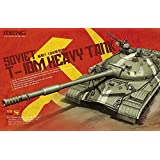 Meng 1/35 Soviet T-10M Heavy Tank Model Kit