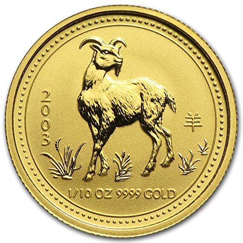 - 2003 AU Australia 1/10 oz Gold Lunar Goat BU (Series I) Gold Brilliant Uncirculated