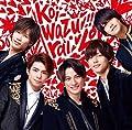 koi-wazurai/King & Prince