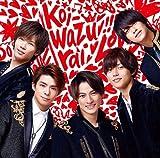 Koi-Wazurai