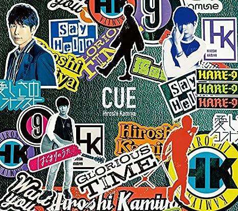 CUE【豪華盤】 CD+DVD, 限定版