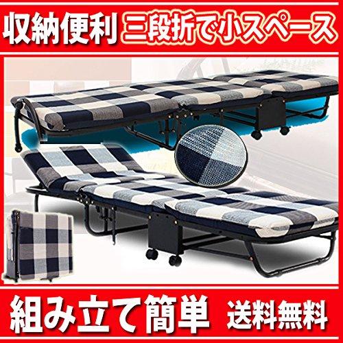 【ノーブランド品】折りたたみベッド シングルサイズ 組立て簡単 コンパクトな三段折り 【カラー】 ブラック×ホワイト B00NV789K2