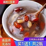坚果藕粉羹500g孕妇宝宝早餐手工水果羹非无糖西湖杭州特产买一送一共2瓶共1000g