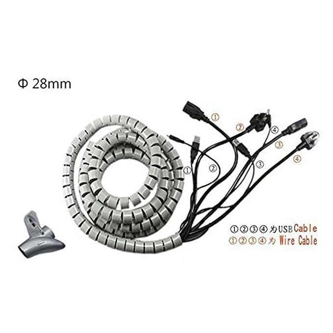 Amazon.com: eDealMax Administrar 20mm Tubo Flexible en Espiral de alambre del Cable del Abrigo del ordenador Cable Negro 1,5 M w Clip: Electronics
