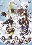 Sengoku Basara - 3 Stage Setouchi Kyoran [Japan DVD] ENFD-7127