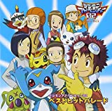 Animation - Digimon Adventure 02 Best Hit Parade [Japan CD] NECA-30267 by Animation (2010-12-08)