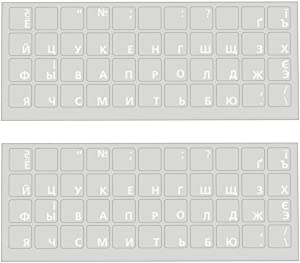 2-Pack Russian White Keyboard Stickers Cyrillic for MacBook Pro, Desktop PC Computer, Laptop, Mac (White Keyboard Letters on Clear Transparent Background)