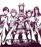 Vol. 2- Saiyuki Reload- Even A Worm