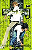Death Note, Vol. 5: Whiteout (English Edition)