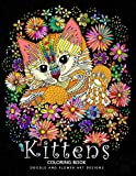 Kittens Coloring Book: Cat Stress-relief Coloring