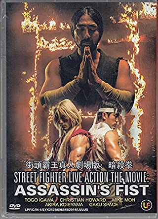 Amazon Com Street Fighter Live Action The Movie Assassin S Fist Dvd Japanese Movie With English All Region Dvd Version Mike Moh Christian Howard Akira Koieyama Shogen Itokazu Gaku Space Hyunri Lee Movies
