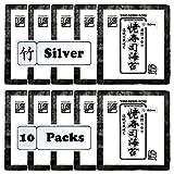 Kaneyama Yaki Sushi Nori / Dried Seaweed (Vacuum-packed/re-sealable), Silver Grade, Full Size, 10 Packs of 50 Sheets