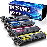 エースカラー ブラザー TN-291/296 4色セット 大容量 互換トナーカートリッジ
