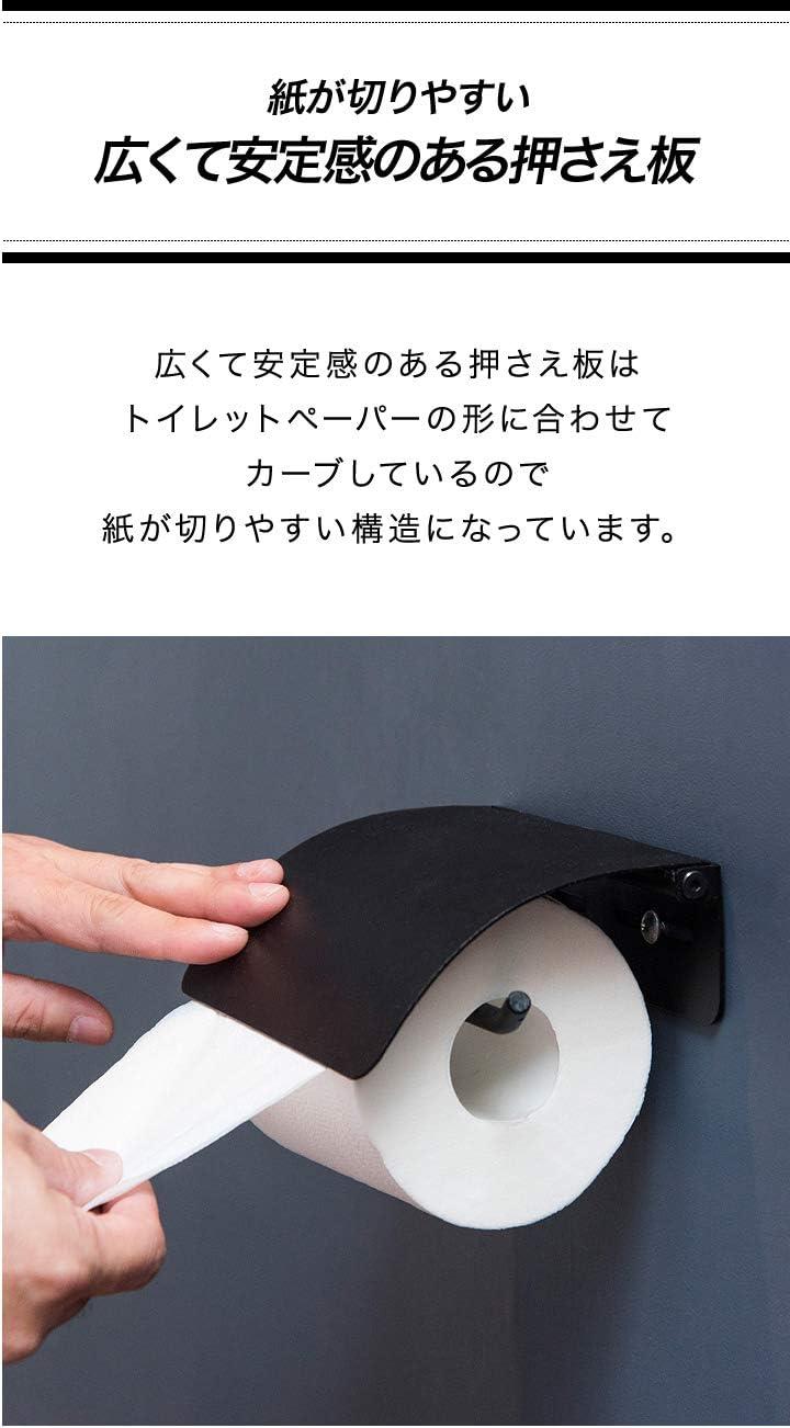 ペーパー 直径 トイレット 芯 トイレットペーパー3倍巻はトイレホルダーに入るのか?素朴な疑問3つ!