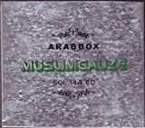 Arabbox (Metal Box Edition)
