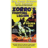 Zorros Fighting Legion, Chapter 1 - The Golden God