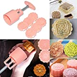 Moon Cake Mold Cookie Stamps Pastry Tool Hand Press