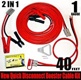 NEW GENERATION OF 40 FT PROFESSIONAL BOOSTER CABLE - 2 IN 1 + FREE GIFT