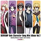 Animation - Servamp (Anime) Solo Character Song Mini-Album Vol.1 [Japan CD] MFCZ-1078
