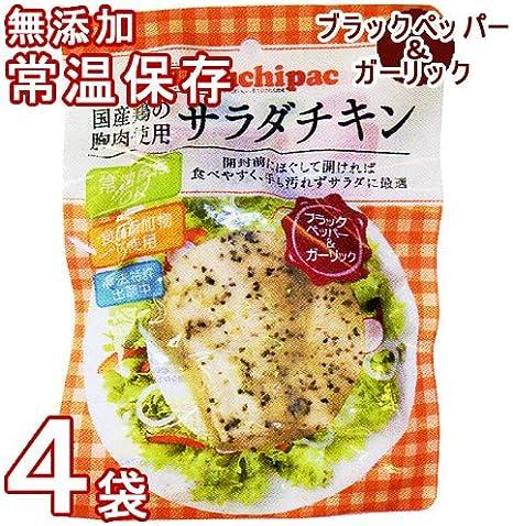 方法 サラダ チキン 保存
