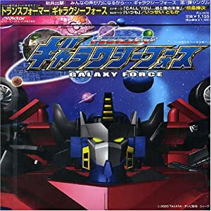 Transformers: Galaxy Force Op & ed Themes