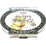 オリーブオイルサーディン(いわしの油漬) 100g x4缶