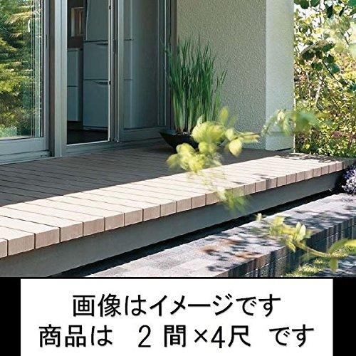 タカショー エバーエコウッド2 グランデ デッキセット 2間×4尺 『施工メンテナンス性が魅力!』 『ウッドデッキ 材料』 ナチュラル B06XCCTJBW 本体カラー:ナチュラル