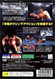 Hajime no Ippo: Victorious Boxers [Japan Import]