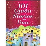 101 Quran Stories & Dua by Saniyasnain Khan - Hardcover