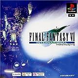 Final Fantasy VII International (PSOne Books) [Japan Import]