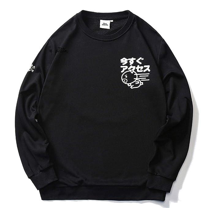 Amazon.com: Japanese Streetwear Mens Hip Hop Pullover Sweatshirt Kawaii Anime Running Pig: Clothing