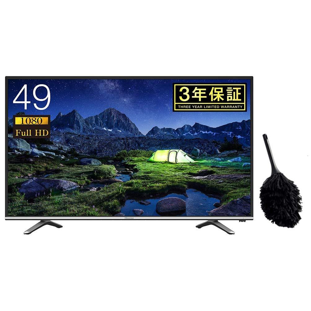 ハイセンス Hisense 49V型 液晶 テレビ 49A50 フルハイビジョン 外付けHDD裏番組録画対応 メーカー3年保証 2018年モデル(クリーニングブラシ) B07TB8DH1Z  49V型(IPSパネル)