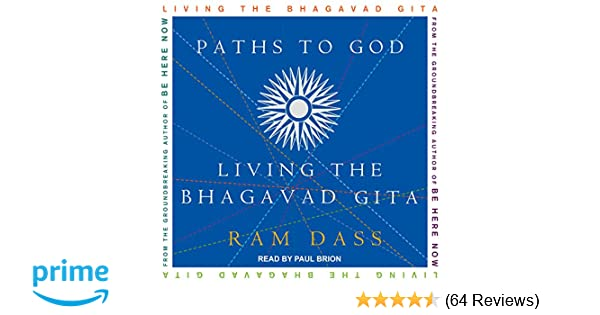 paths to god dass ram