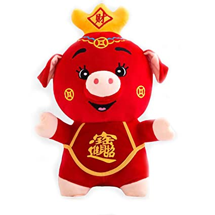 a5a34f12084 Image Unavailable. Image not available for. Color  Smilesky Plush Pig 2019 Chinese  New Year ...