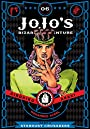 JoJo's Bizarre Adventure: Part 3-Stardust Crusaders, Vol. 6 (JoJo's Bizarre Adventure: Part 3--Stardust Crusaders)