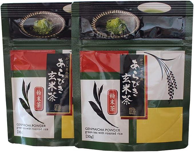あらびき玄米茶30g×2袋入 粉末緑茶 玄米粉末