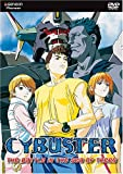Cybuster: The Battle in the Sea of Trees