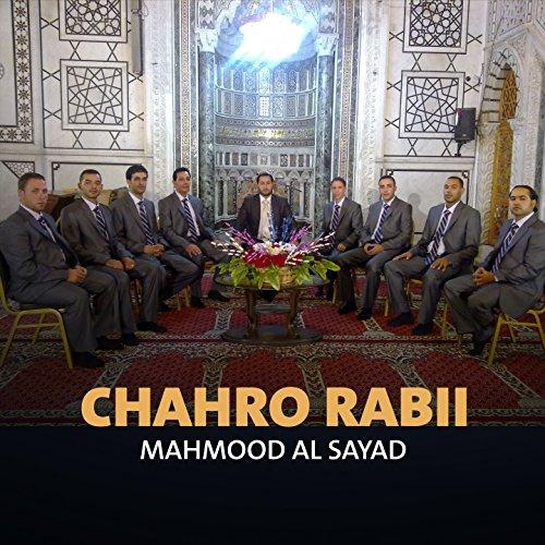 sali ya rabi wa salim mp3