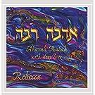 Ahavah Rabah - With Deep Love