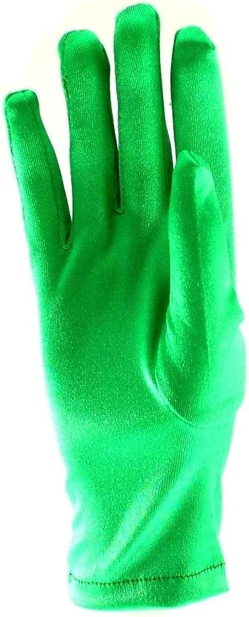 Zacs Alter Ego Short Satin Gloves Fancy Dress Formal Fancy Dress Accessories